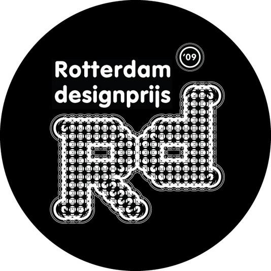 Rotterdam Design Prize